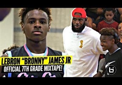 News: Lebron James Son Bronny James Jr Basketball Mixtape