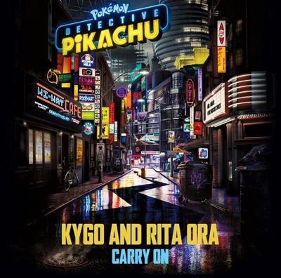 New Music: Kygo & Rita Ora – Carry On